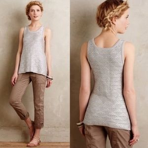 MOTH silver knit sleeveless cotton top shiny metal